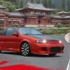 Nissan 100NX by FuFu