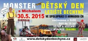 Plakat-d-tsky-den-2015-Kiss